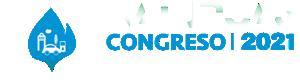 congreso naturgas